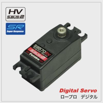 【双葉電子工業】Futaba S9570SV ロープロファイルサーボ