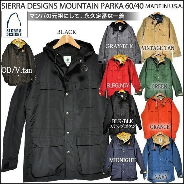 SIERRA DESIGNS(シエラデザイン)MOUNTAIN PARKA 60/40