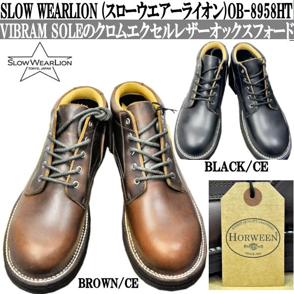 SLOW WEARLION (スローウエアーライオン)OB-8958HT クロムエクセルレザーオックスフォード
