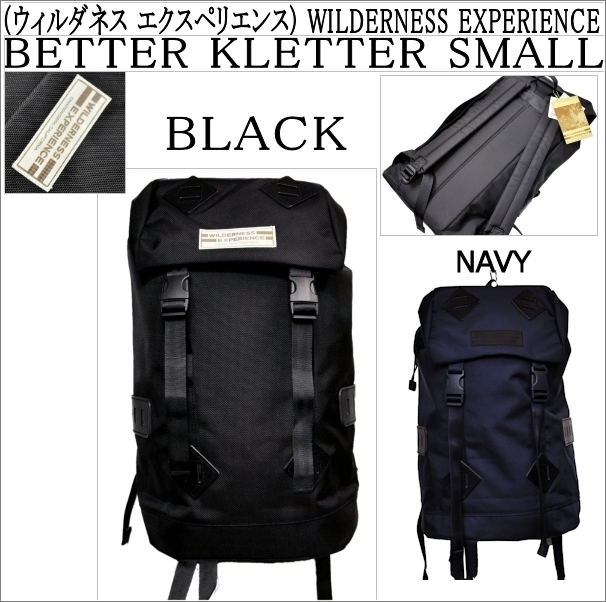 WILDERNESS EXPERIENCE(ウィルダネス エクスペリエンス) BETTER KLETTER SMALL