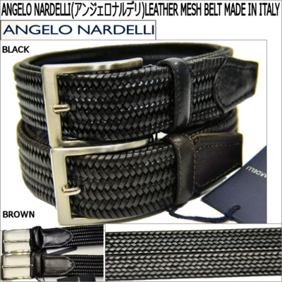 ANGELO NARDELLI(アンジェロナルデリ)LEATHER MESH BELT MADE IN ITALY