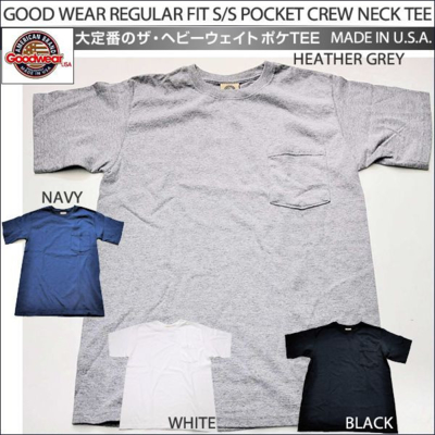 Goodwear(グッドウエアー)7.2oz Regular-fit Crew Pocket T-シャツ