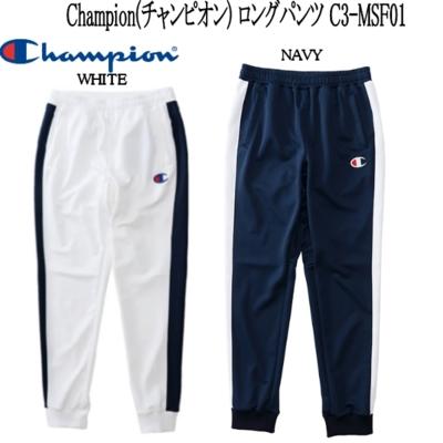 Champion(チャンピオン) ロングパンツ C3-MSF01