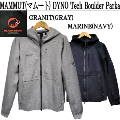 MAMMUT(マムート) DYNO Tech Boulder Parka
