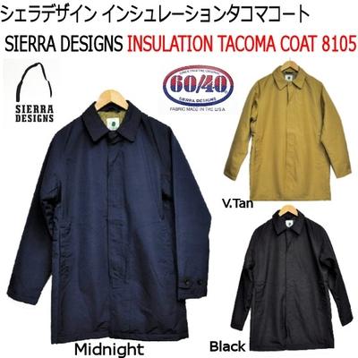 シェラデザイン インシュレーションタコマコート SIERRA DESIGNS INSULATION TACOMA COAT 8105