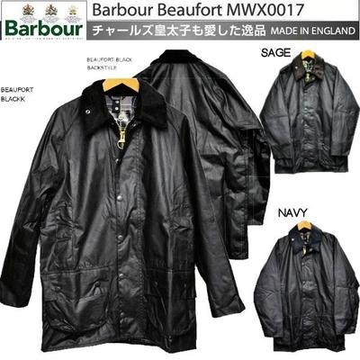 バブアー[バーブァー]Barbour/ Beaufort MWX0017[ビューフォート ワックスコットン オイルドコート]MADE IN ENGLAND