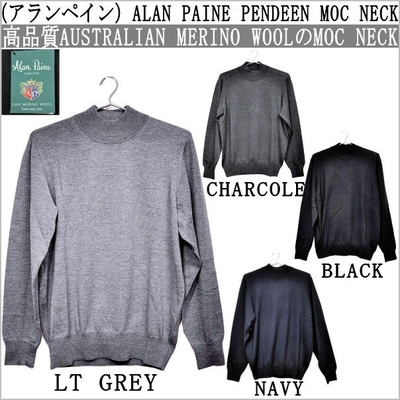 (アランペイン)ALAN PAINE PENDEEN MOCK NECK SWEATER