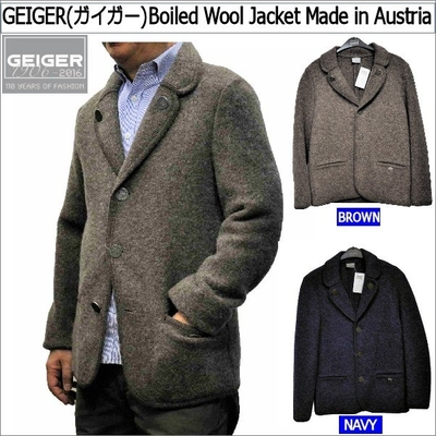 ガイガー GEIGER Boiled Wool Jacket Made in Austria