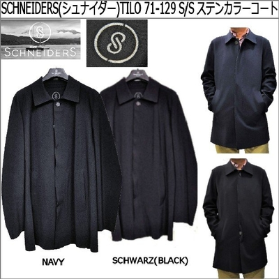 SCHNEIDERS TILO 71-129 S/S ステンカラーコート