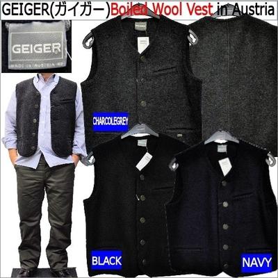 GEIGER(ガイガー)Boiled Wool Vest in Austria