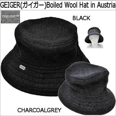 35% OFF GEIGER オーストリア製Boiled Woolを使用したウールハット  GEIGER(ガイガー)Boiled Wool Hat in Austria