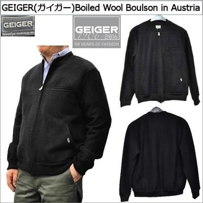 寒さにも対応できるお洒落なスタイリングに創り上げています  GEIGER(ガイガー)Boiled Wool Boulson in Austria