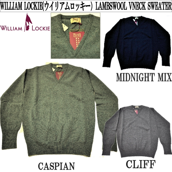 WILLIAM LOCKIE(ウイリアムロッキー)LAMBSWOOL VNECK SWEATER