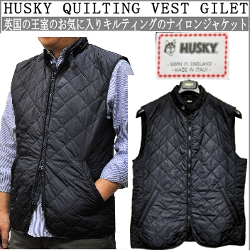 (ハスキー)HUSKY QUILTING VEST GILET MADE IN ITALY
