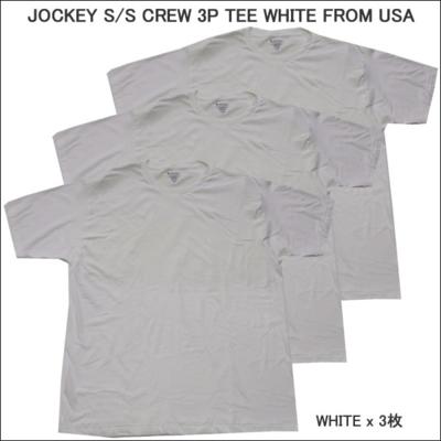 JOCKEY[ジョッキー]S/S CREW 3P TEE WHITE[半袖 クルーネック 丸首 3枚組 アンダーウェア]FROM USA?