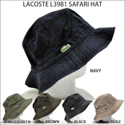 LACOSTE(ラコステ)L3981 SAFARI HATサファリ ハット 帽子