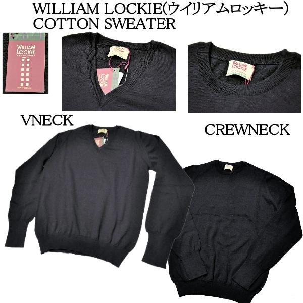 WILLIAM LOCKIE COTTON SWEATER