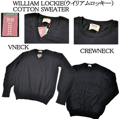 WILLIAM LOCKIE(ウイリアムロッキー)COTTON SWEATER