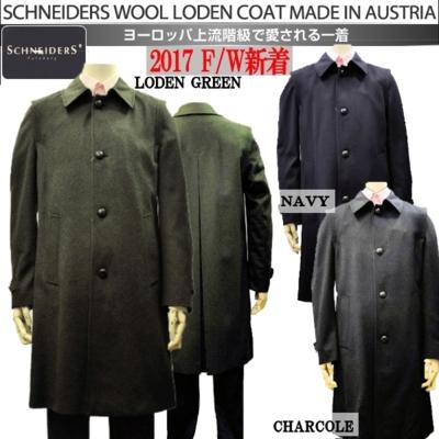 SCHNEIDERS[シュナイダー]WOOL LODEN COAT[ウール ローデンコート ロングコート ハンティング]MADE IN AUSTRIA