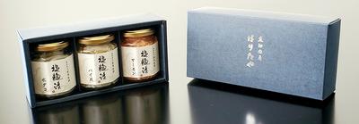 塩麴漬Eセット(バイ貝、サーモン、水ダコ)