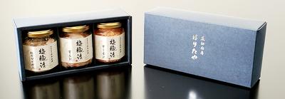 塩麴漬Cセット(甘エビ、サーモン、紅ズワイガニ)