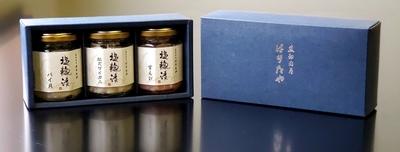 塩麴漬Aセット(甘エビ、バイ貝、紅ズワイガニ)