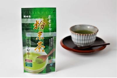 道場六三郎好み粉茶