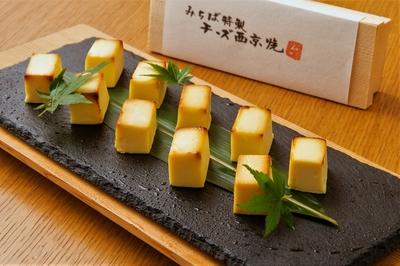 チーズ西京漬け10個入