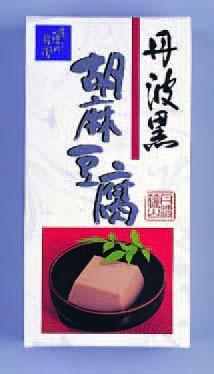 丹波黒 胡麻豆腐