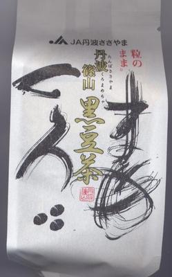丹波黒粒茶 11g×14包