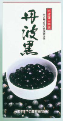 丹波篠山黒煮豆 100g×2袋