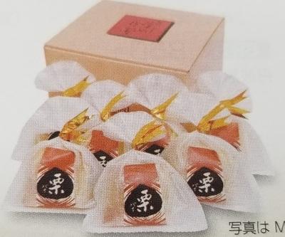 栗パイ 10個 箱入り(100g×10)