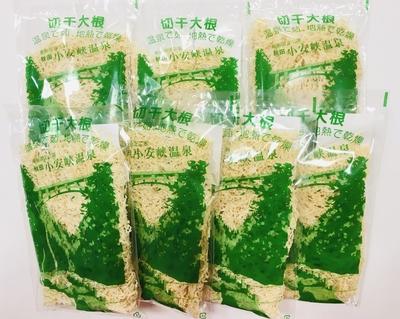 地熱乾燥の切干大根7袋セット