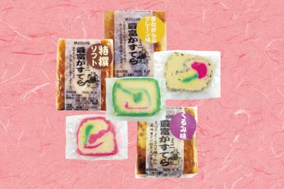 豆富カステラ・豆富巻セット