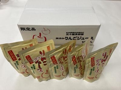 五十嵐果樹園のりんごジュース(20個入)