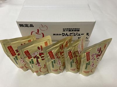 五十嵐果樹園のりんごジュース(10個入)
