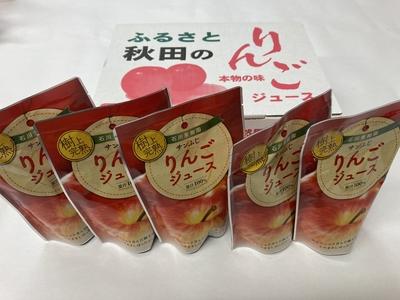 石川果樹園りんごジュース(10個入)