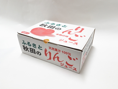 石川果樹園のりんごジュース(10個入)