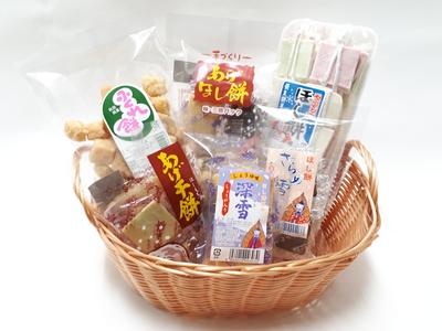 佐忠商店干し餅セット(ミニ)