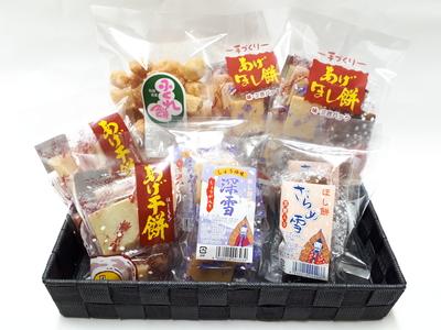 佐忠商店干し餅セット(レギュラー)