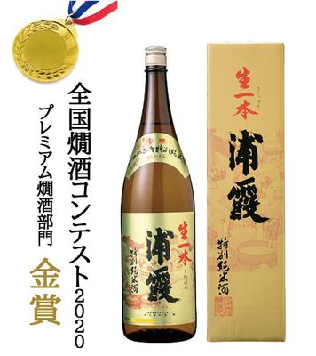 特別純米酒 生一本(きいっぽん) 浦霞 1.8L