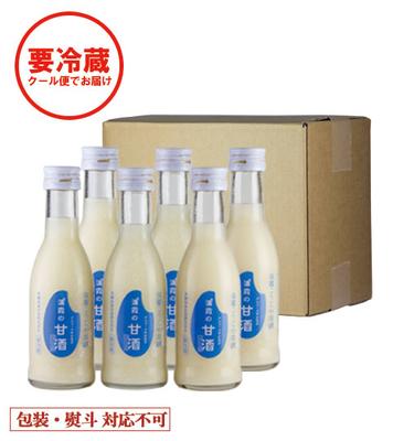 甘さすっきり!浦霞の甘酒セット 190g×6本
