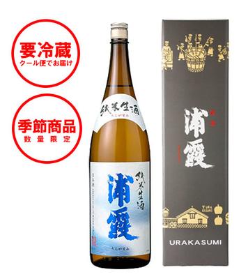 【季節商品】純米生酒 浦霞 1.8L
