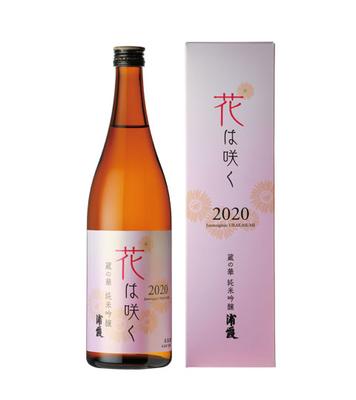 花は咲く2020 蔵の華 純米吟醸 浦霞 720ml