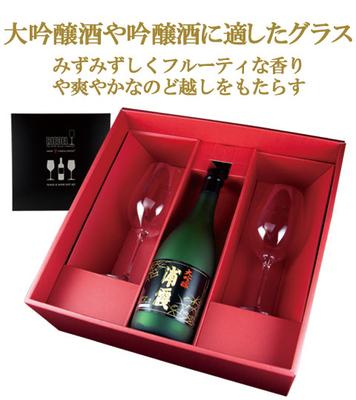 リーデル『大吟醸』グラスと大吟醸浦霞セット