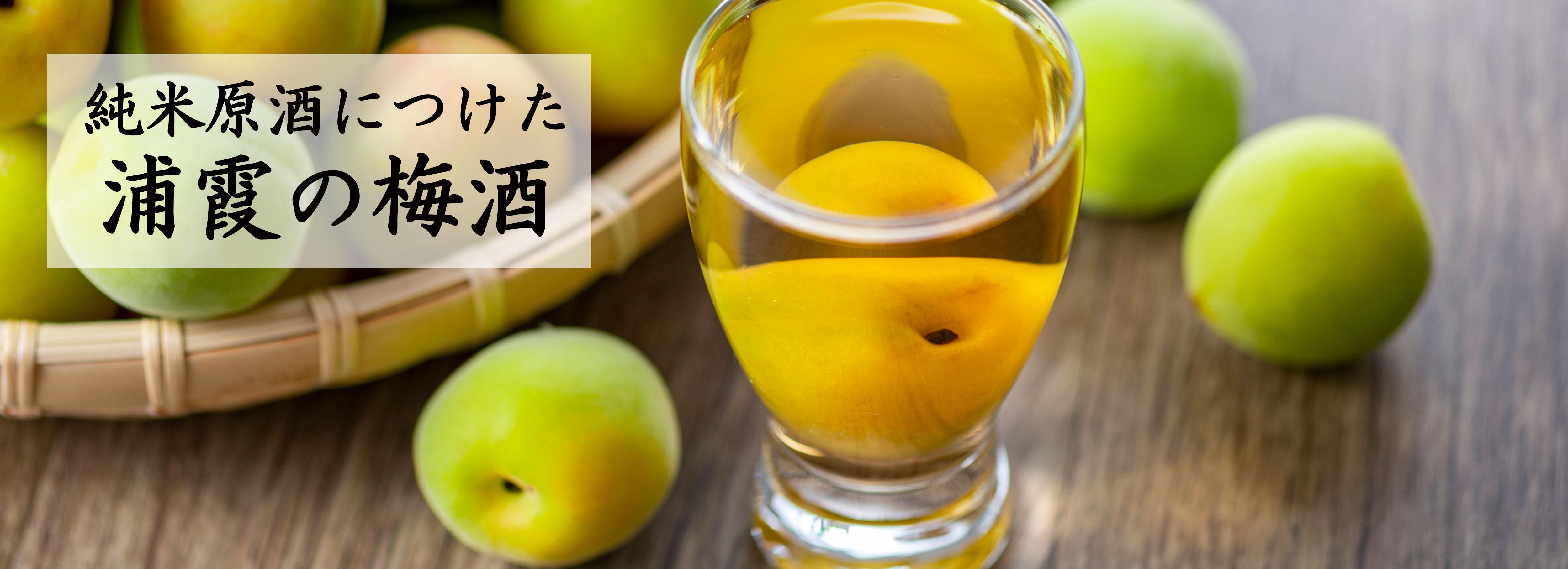 控えめな甘さと心地よい酸味、さっぱりとした柔らかな味わい。