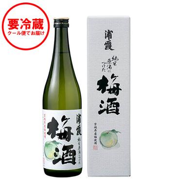 純米原酒につけた浦霞の梅酒 720ml