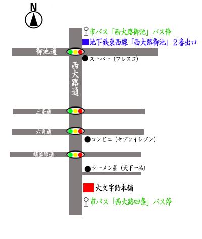 nishioojioike400.jpg