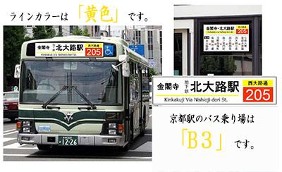 bus_color.jpg