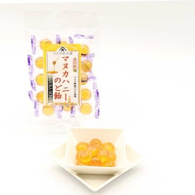 【数量限定】マヌカはちみつのど飴